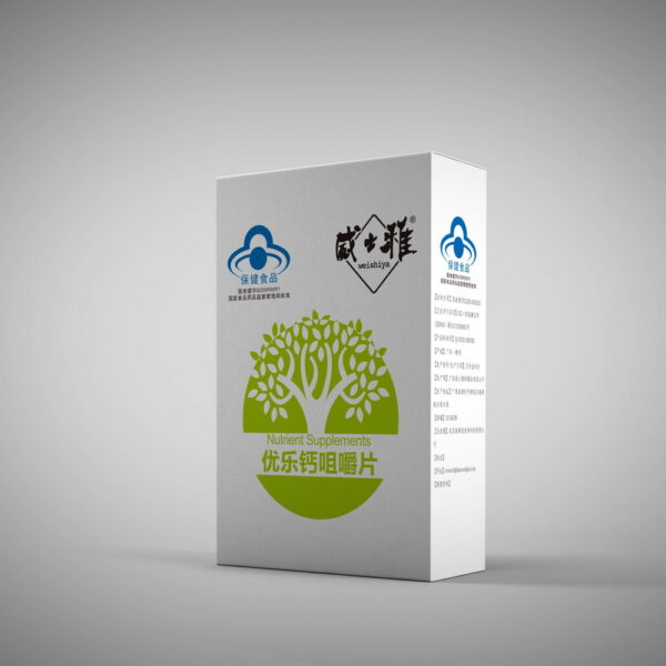 Custom Pharmaceutical/Health Care Products Boxes